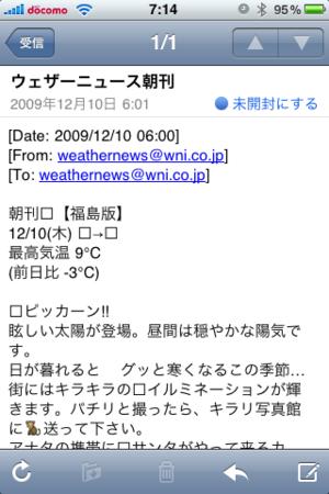 Img_0633