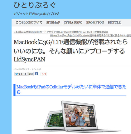 __macbook3g_ltelidsyncpan