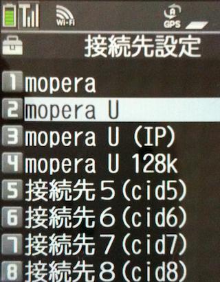 Mopera