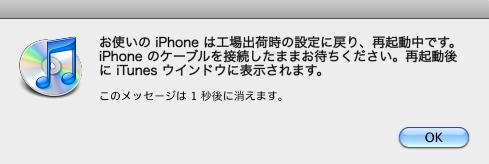 20100623_55408