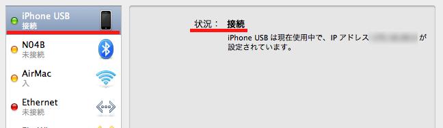 20100626_80046